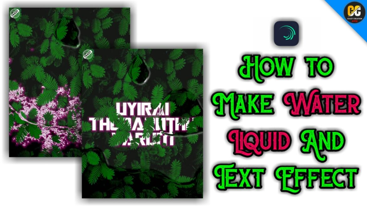 How to Make New Trending water liquid and text effect